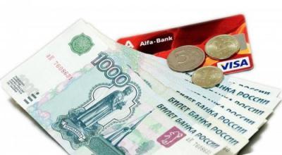 Изображение - Какие нужны документы, чтобы получить кредит в банке 1764338