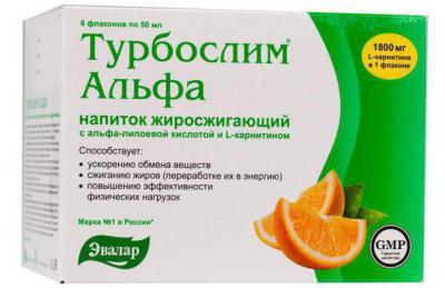 самые эффективные таблетки для похудения мчс