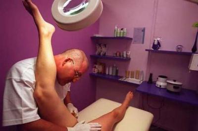 Убрать волоси в зоне бикини