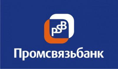 онлайн займы на карту казахстан