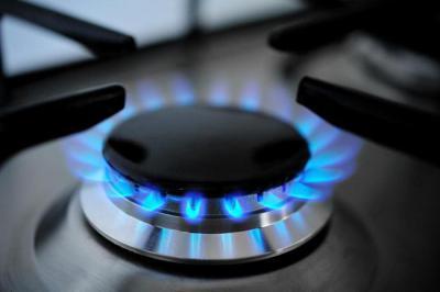 Изображение - Правила получения субсидий на дом и на подведение газа 1858345