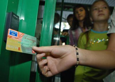 Банкротство информация-Банкротство, Автоматический поиск банкротов