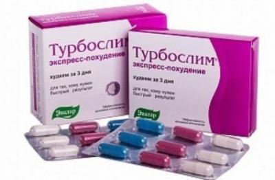 турбослим экспресс похудение саше отзывы таблетки