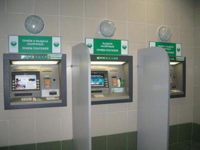 Изображение - Оплачиваем штраф через банкомат 1954456