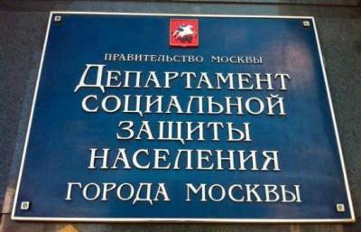 Изображение - Выгоды, которые дает прописка в москве 1980027