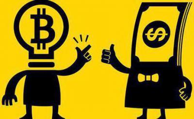 Изображение - Как работает биткоин зачем нужен 2010437