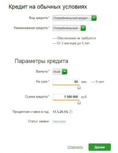 Изображение - Кредиты без поручителей и без справок в сбербанке 2037669