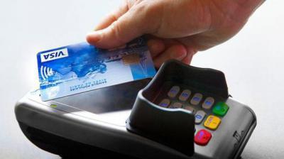 Изображение - Как оплачивать картой в магазине покупки 2070779