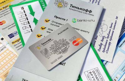 Златоуст онлайн заявка на кредит наличными