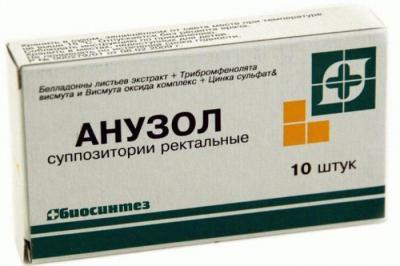 анестезол свечи инструкция цена отзывы аналоги