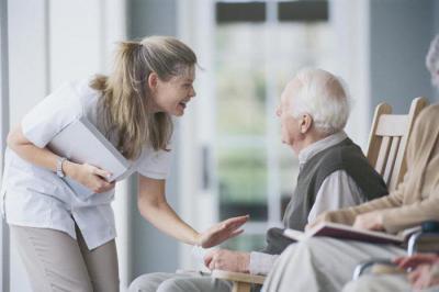В тверской области интернаты для престарелых и