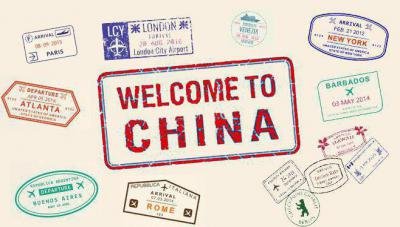 Изображение - Виза по прилету в китай 2134334