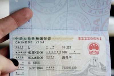 Изображение - Виза по прилету в китай 2134338