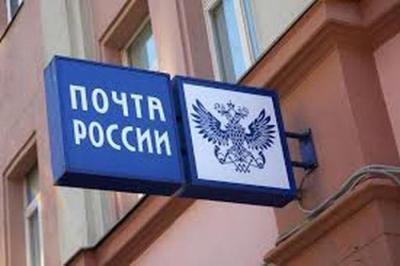 Изображение - Денежные переводы из россии в беларусь 2134528