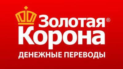Изображение - Денежные переводы из россии в беларусь 2134540