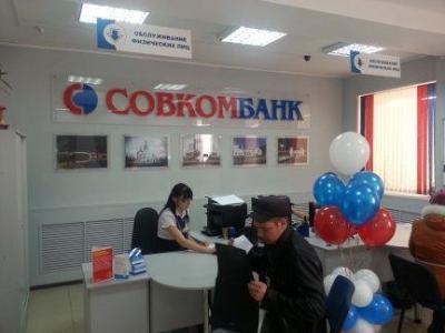 Кредиты без справки о доходах в Москве - взять кредит без