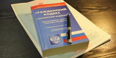 гражданский кодекс ст 196