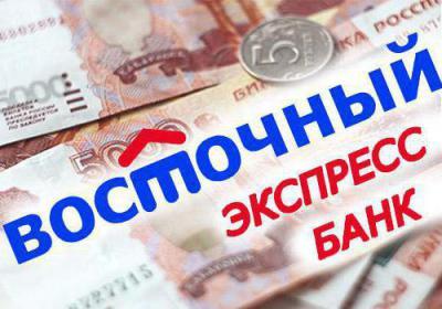 Деньги для всех - vsem-dengiru