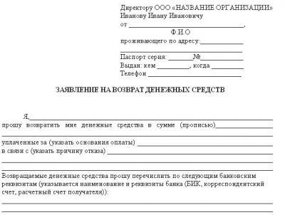 Временная регистрация для ребенка 14 лет в москве госуслуги