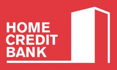 Хоум кредит в барнауле онлайн заявка взять кредит 50000 пенсионеру в сбербанке
