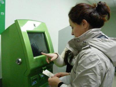 Изображение - Как оплатить кредит через терминал сбербанка 2213130