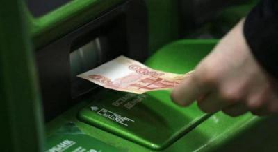 Изображение - Как оплатить кредит через терминал сбербанка 2213134