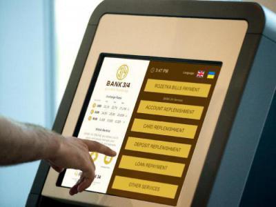 Изображение - Как оплатить кредит через терминал сбербанка 2213165