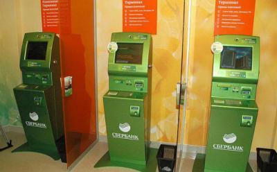 Изображение - Как оплатить кредит через терминал сбербанка 2213173