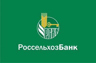Изображение - Рейтинг банков по вкладам по процентам 2254104