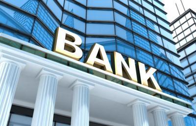 Изображение - Рейтинг банков по вкладам по процентам 2256752