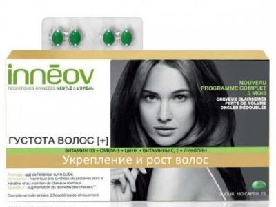 Inneov для волос отзывы