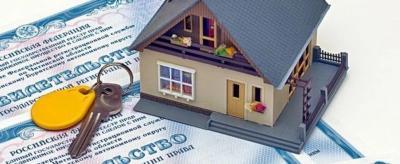 Изображение - Приватизация квартиры как происходит 2314728