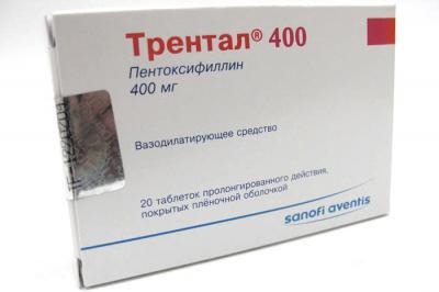 Тренпентал интернет-аптека в москве.