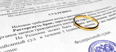 Изображение - Как подать на развод если есть ребенок 2394169