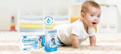 анаферон детский капли инструкция по применению цена