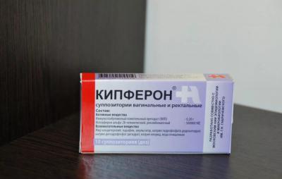 Кипферон при вагинальном кандидозе исследования