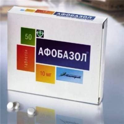 афобазол инструкция по применению отзывы врачей аналоги