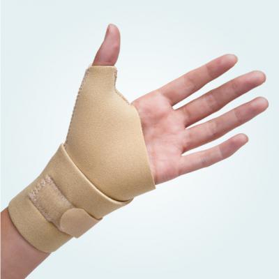 Изображение - Ушиб лучезапястного сустава лечение 2592654
