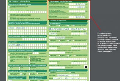 Изображение - Как взять автокредит в сбербанке 2638719