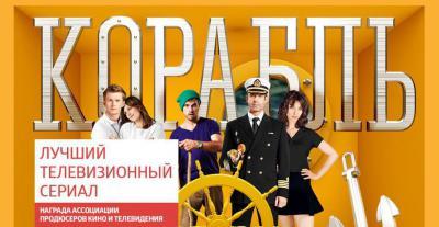 Анна Матвеева Горько Голая