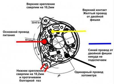 Схема подключения генератора газель 406 фото 822