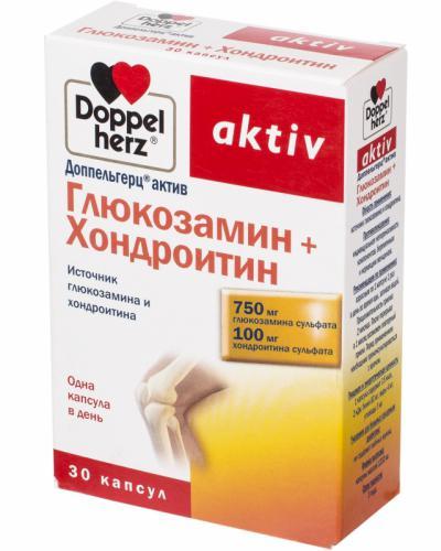 Народные средства для восстановления хрящей в суставах боль в суставах слабость