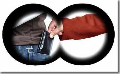 Изображение - Мошенничество на доверии статья 2740819