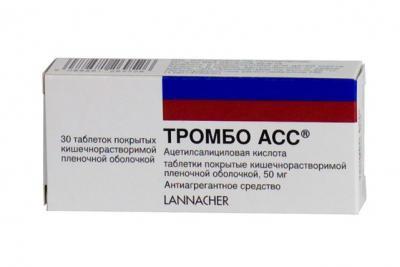 Невралгия лицевого нерва таблетки