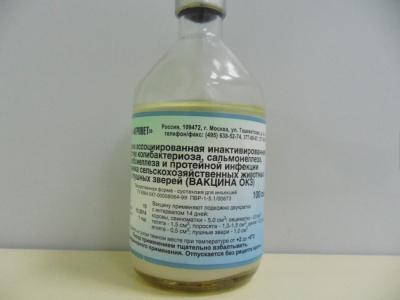 Вакцина (окз) против колибактериоза, сальмонеллеза, клебсиеллеза с.