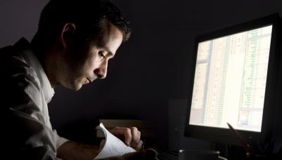 Изображение - Как определяются и оплачиваются ночные часы по тк рф 2867463