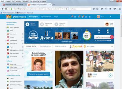 Самые дешёвые аптеки в Москве: обзор