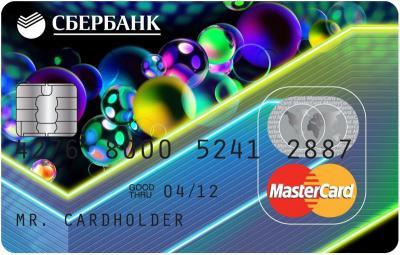 Изображение - Мастеркард масс сбербанк условия 2904817