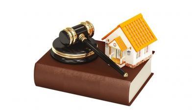 Изображение - Земельное законодательство регулирует отношения 2968111