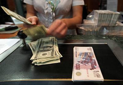 Изображение - Как поменять рубли на доллары в сбербанке все способы 2969149